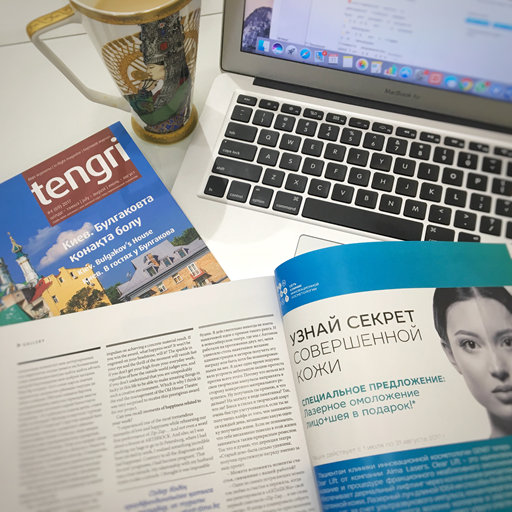 Publication in the onboard magazine Tengri (July 2017)